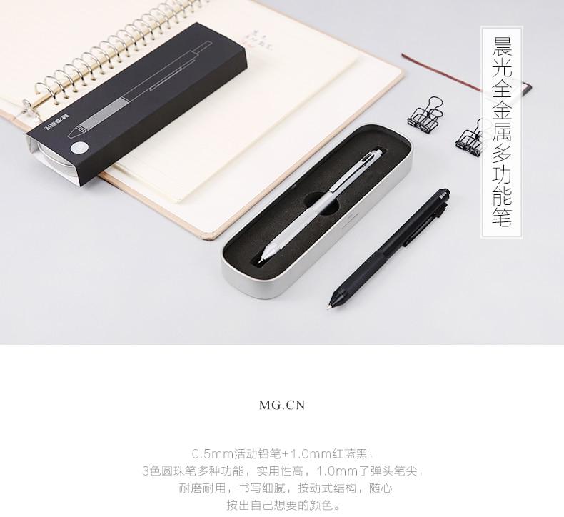 Metal multi-função 3 cor caneta bola com