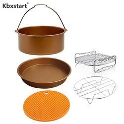 Kbxstart 8 дюймов набор из 5 воздушных приборы для фритюрницы Friteuse подходит для 5,3-5.8QT freidora компрессор воздуха кухонная утварь фритюрница