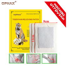 OPHAX Magnetic patch 30Pcs Tiger Balm Pain Relief Patch therapy pain relieving plaster muscle joint pain bone pain treatment ophax 80pcs white tiger balm pain relieving patch medical plasters muscle neck shoulder joint back pain patch health products