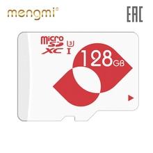 Карта памяти MENGMI 256ГБ 128ГБ 64ГБ 32ГБ 16ГБ Class 10 U3 (без адаптер) microSDHC UHS-I