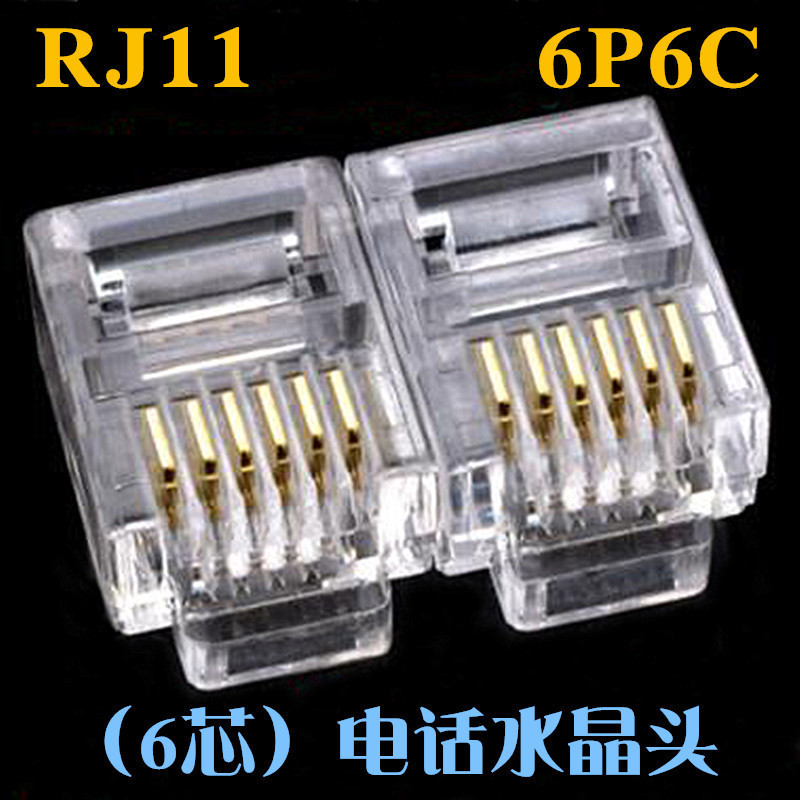 1000pcs gold plated copper rj12 rj25 crystal head rj11 connector 6 wire  6p6c modular plug for cat3 voice telephone cable adapter-in computer cables