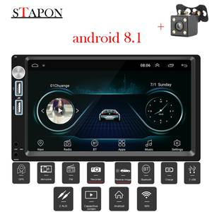 STAPON 7inch car DVD Android8.1 player universal navigation WiFi Bluetooth mirror link steering wheel control A5 with camera