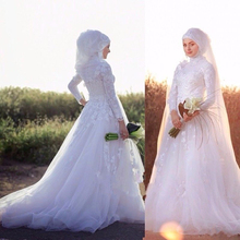 Muslim Wedding Dresses 2017 Bridal Wedding Dress Long Sleeves Vestido De Noiva Islamic Hijab Gowns With Lace Custom made