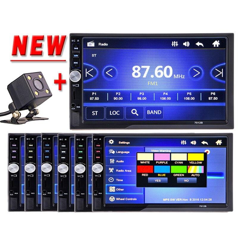 2 Din Car Radio Reproductor MP5 Bluetooth Estéreo de Audio MP3 vídeo Multimedia