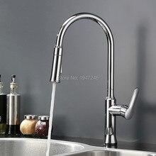 Завод Прямые Польский Меди Вода Saver Фильтр Поворотный Пункт Torneira Робине Хромированная Белый Смеситель Для Мойки Pull-out Kitchen Faucet нажмите