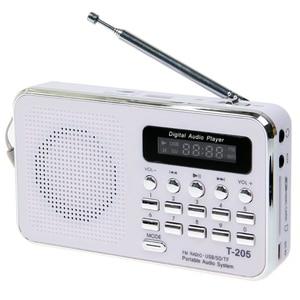 Hot Sale T- 205 FM Radio Porta