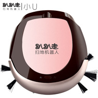 Chinese Authentic Sweeping Robots Sweep Mopping The Floor One Machine Household Vacuum Cleaner Fully Automatic Cleaning
