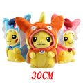 30cm Magikarp Pikachu Plush Toy Doll Pokemon Pikachu Cosplay X Magikarp Plush Toys Soft Stuffed Animals Toys Gifts for Children