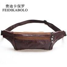 FEIDIKABOLO Genuine Leather Waist Packs Fashion Men Waterproof Phone Pouch Bags Coin Zip Pocket Male Small Bag Man