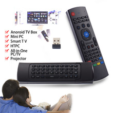 Remote for the TV 2.4Ghz Wireless Keyboard Air Mouse Smart Remote Control for Android players set-top boxes smart TVs projectors