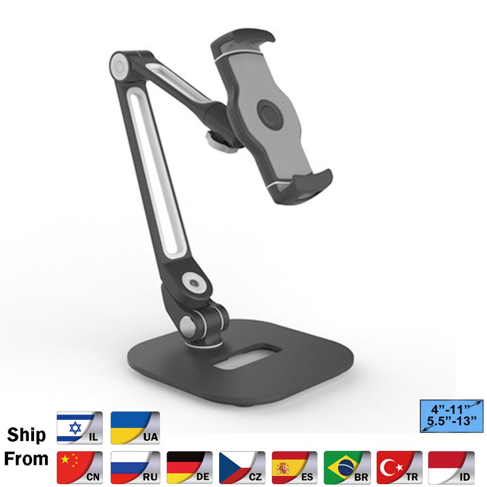 Multifunction 360 Rotation 4-13 inch Tablet PC Stand/ Mobile Phone Holder Metal Base Universal Foldable Lazy Tablet Support 205D