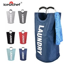 ICESTCHEF Collapsible Laundry Hamper Basket Oxford Cloth Laundry Bag Dirty Clothes Washing Storeage Organzier Alloy Handle