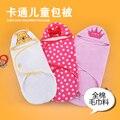 Детские спальные мешки Полотенце Удержание одеяло