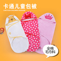 Baby sleeping bags Towel Hold blanket