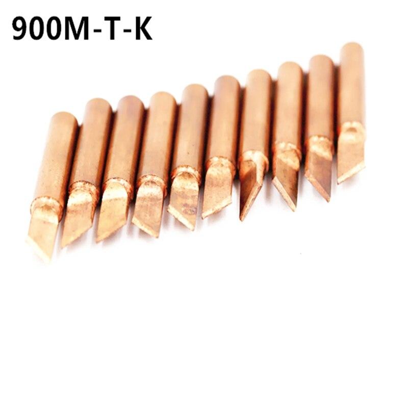 SZBFT 10X 900M-T-K Diamagnetic Copper Soldering Iron Tip Lead-free Solder Tip 933.376.907.913.951,898D,852D+ Soldering Station