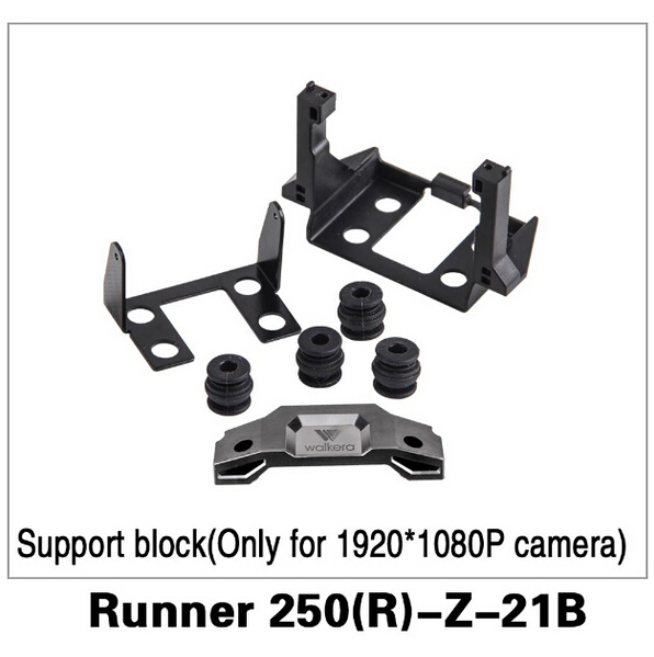 F16502 Walkera Runner 250 Advanced Quadcopter Spare Parts Camera Support Bracket Mount Runner 250(R)-Z-21