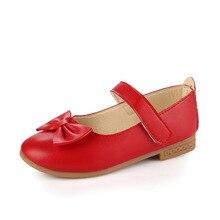 MSMAX Children PU Leather Shoes Girls Mary Jane Oxford Princess Wedding  Flats Kids School Dress Single c7f9ee7ceb3b