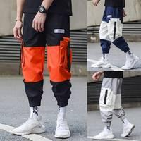 Hip Hop Cargo Pants Streetwear Splice Joggers Pants Men Casual Work Pant Trousers Cool High Street Elastic Waist Harem Pant Men