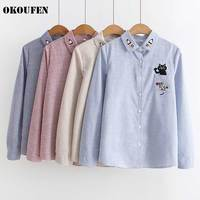 OKOUFEN 2018 New Japanese Style Lolita Striped Blouse Sweet Cat Embroidered Women S Shirt With Pocket