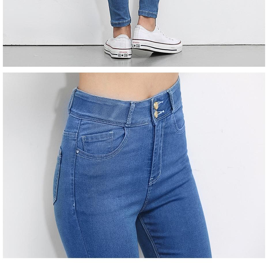 LEIJIJEANS 2020 Plus Size button fly women jeans High Waist black pants women high elastic Skinny pants Stretchy Women trousers 41