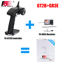 Original Fly Sky FS-GT2B 2.4G 3CH Gun RC Controller with FS-GR3E receiver, TX battery, USB cable, handle Upgraded FS-GT2 GT2
