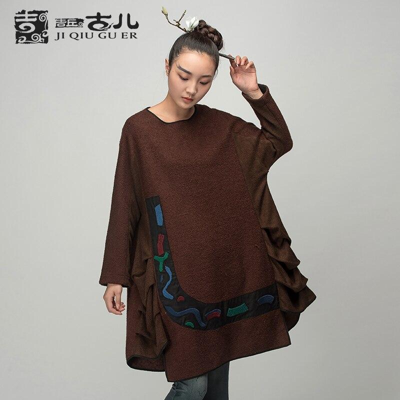 9cf033ef8cc Jiqiuguer Ladies Long sleeve Wool Jackets Ethnic Autumn Winter Coats  Appliqued Woolen Coats Woolen Outerwear G154Y008-in Wool & Blends from  Women's Clothing ...
