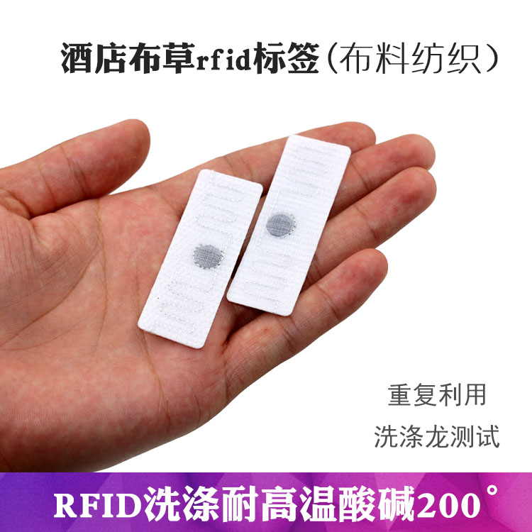 UHF UHF UHF Washing Label Flexible Nonwoven Fabric Corrosion Resistant Laundry RFID Washing Mark Chip