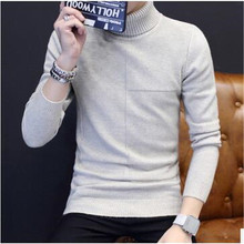 2017 high quality autumn and winter men's casual sweater men's sweater trend Korean high-necked geometric figure long-sleeved me