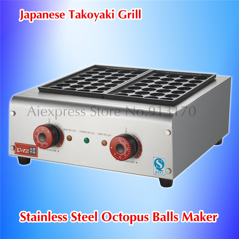 New Electric Takoyaki Machine Non Stick Octopus Ball Grill Cooking Stove Machine 56-Balls 220V japanese takoyaki grill stove machine octopus cluster cooking device octopus ball nonstick cooker japan style
