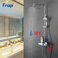 Frap смеситель для душа s хромированный цифровой термостатический для ванных и душевых смеситель кран для термостат душевая Смеситель латунн...