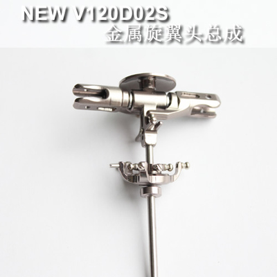 Walkera New V120D02S V120D02S Metal rotor head upgrade parts Rc Spare Part Part Accessory Accessories Rc Helicopter