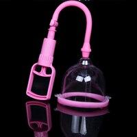 1Pc Women Breast Massager Vacuum Aspiration Breast Massage Enhancer Tool Manual Bust Enlargement Device Breast Cup