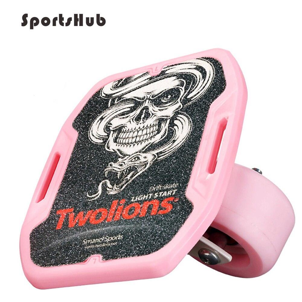 SPORTSHUB 1 paire planche à roulettes dérive planche pour rouleau route dérive plaque antidérapant Skateboard sport ABS pédale roues en polyuréthane CS0016