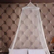Универсальный элегантный круглый кружевной навес для кровати с насекомыми, сетка для занавесок, купол из полиэстера, постельные принадлежности, москитная сетка, мебель для дома, Прямая поставка