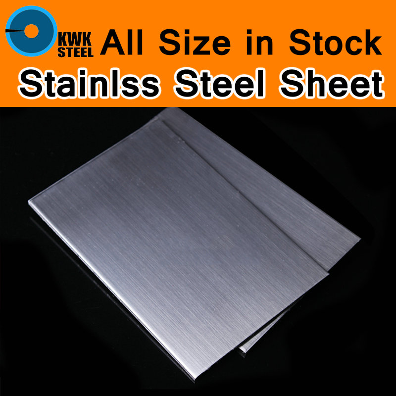 "US Stock 1.5mm x 5/"" x 5/"" 304 Stainless Steel Fine Polished Plate Sheet"