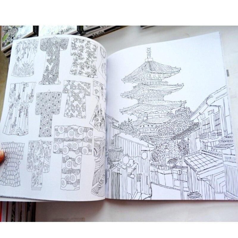 JAPAN GEHEIMNIS malbuch für erwachsene kinder färbung bücher Stress ...