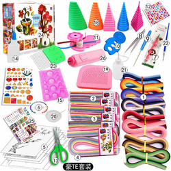 Herramienta más completa juego de papel acolchado Color papel artesanía Material de dibujo paquete de herramientas principiantes tablero de herramientas con caja maleta