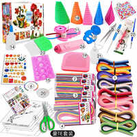 Tool Most Complete Quilling Paper Set Color Paper Craft Drawing Material Package Beginners Tool Board with Box Suitcase