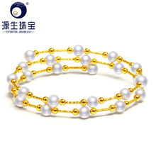 YS Fashion Design 925 Sterling Silver Bracelet 4-5mm Natural White Pearl Chinese Freshwater Fine Jewelry