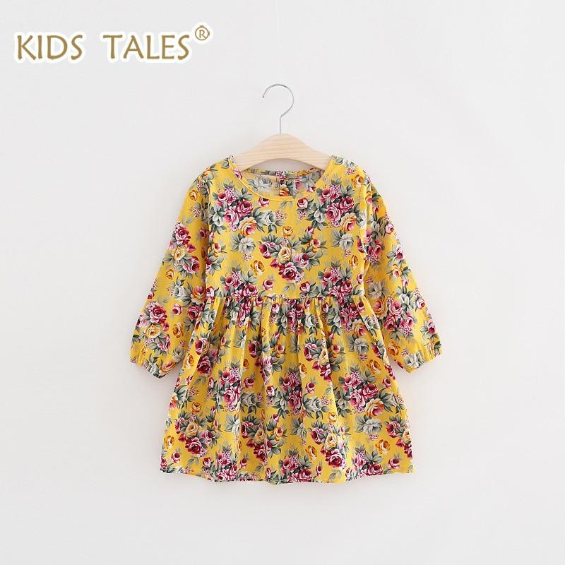 Floral Girls Dress 2017 New Fashion Kids Clothes Girls Full Sleeve Cotton Dress Button Navy Yellow Dress For Kids Chidren Dress