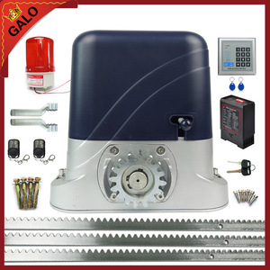 Image 3 - GALO ouvre porte coulissant électrique 4m