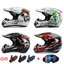 New Arrival Matt Black Kids Racing Off Road Helmet Motorcycle For Young Downhill MTB Motocross Helmets DOT Free Goggle and Glove