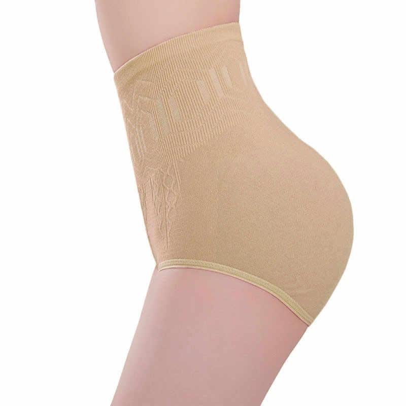 גבוה מותניים נשים חלקה בקרת תחתוני הרזיה גוף Shaper מחוך תחתוני Shapewear גבירותיי תחתוני נמתח מכנסיים