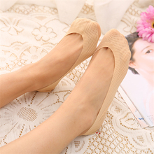1 Pair Of Fashion WomenS 2019 Summer New Classic Trend Net Stocks Comfortable Non-Slip Invisible Socks Low Leg