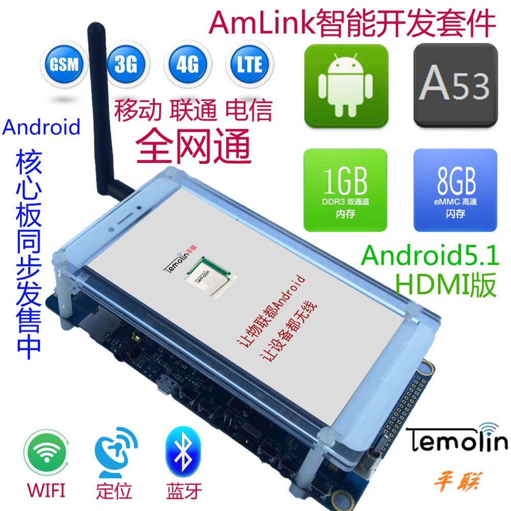 Amlink M100 wireless 4 core Android 2G3G4G 7 ARMA53 LTE full Netcom MTK6735 development board
