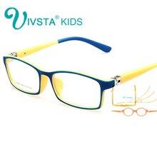 IVSTA TR 子供子供 柔軟なメガネフレーム子供のためのメガネフレーム女の子のための男の子近視光学弱視