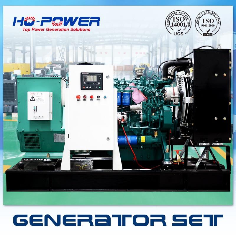 220v alternator 75kw weichai deutz diesel engine small generating