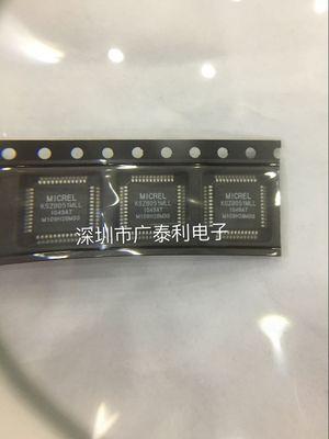 Price KSZ8051MLL