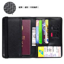 2018 nowa okładka paszportu posiadacza z owczej skóry SKÓRZANY PORTFEL mężczyzny i kobiety dokumentów podróży etui etui na karty tanie tanio shengwell WOMEN Prawdziwej skóry Kożuch Karta kredytowa Moda Knitting zipper CL-2360 14 5cm 10cm Id posiadacze kart