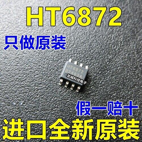 Новый оригинальный HT6872 SOP8 аудио усилитель мощности